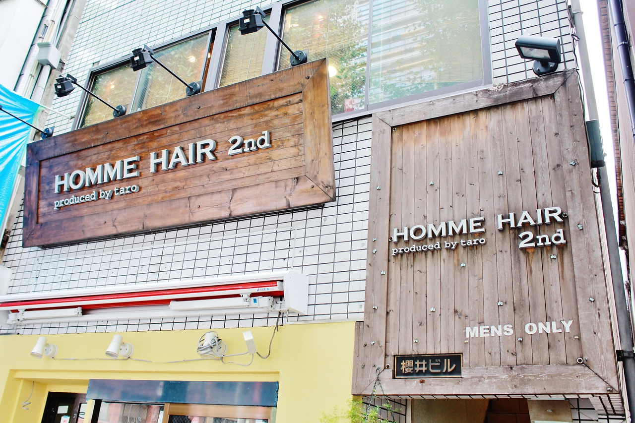 HOMME HAIR 2nd 写真4