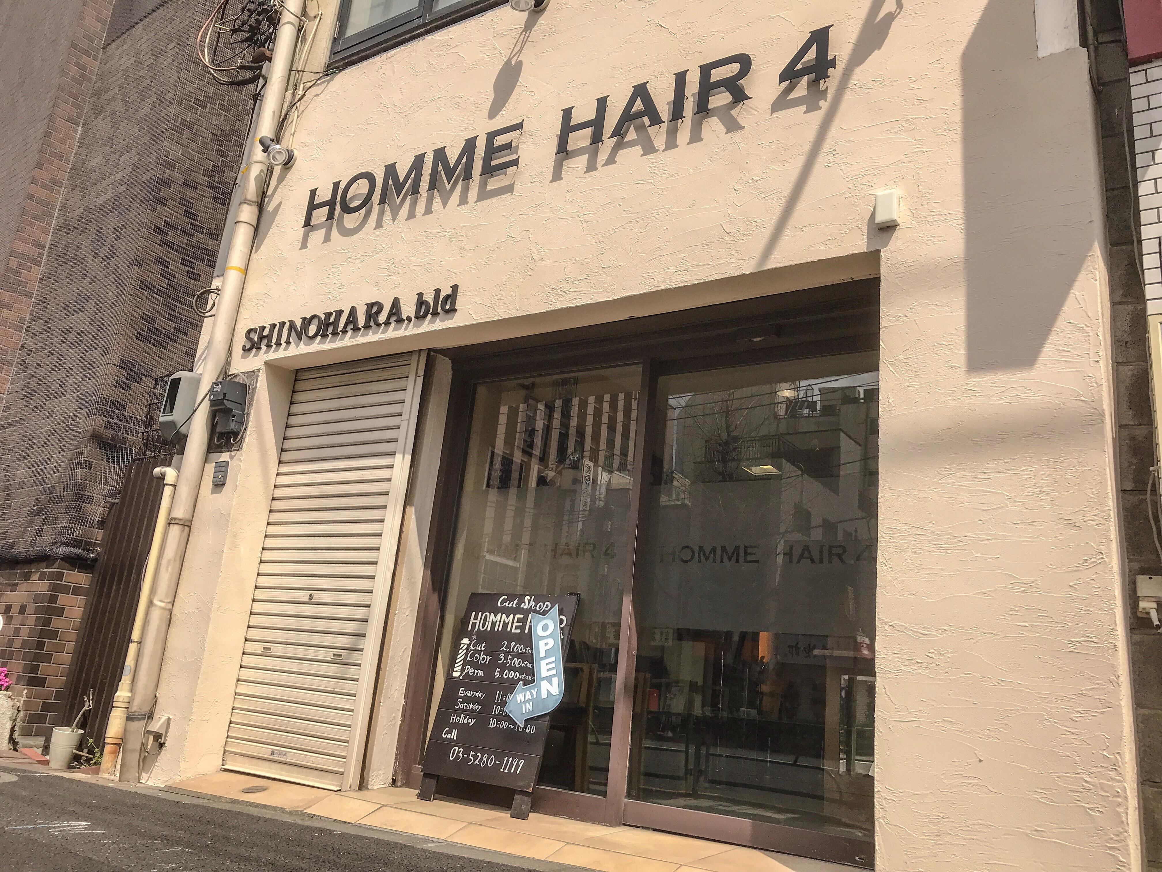 HOMME HAIR 4 写真3